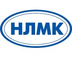 НЛМК расширяют мощности по внепечной обработке стали